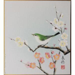 高級色紙「紅白梅に鶯」春穂(色紙絵)|kakejiku