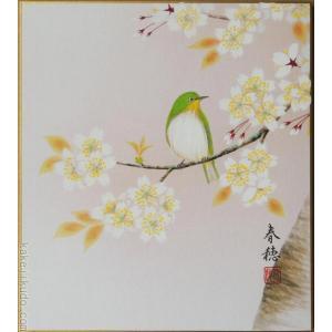 高級色紙「桜に小禽」春穂(色紙絵)|kakejiku
