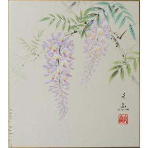 高級色紙「藤」文魚(色紙絵)|kakejiku