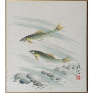 高級色紙「鮎」邦夫(色紙絵)|kakejiku