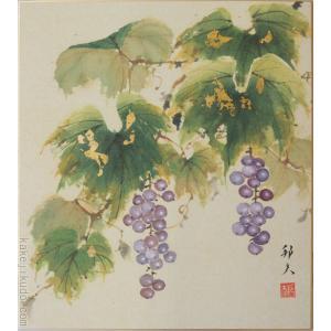 高級色紙「ぶどう」邦夫(色紙絵)|kakejiku