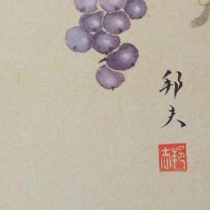 高級色紙「ぶどう」邦夫(色紙絵)|kakejiku|02