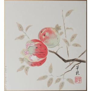 高級色紙「柘榴」華桂(色紙絵)|kakejiku