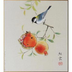 高級色紙「柘榴」紅雲(色紙絵)|kakejiku