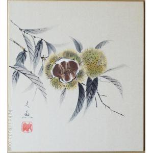 高級色紙「栗」文魚(色紙絵)|kakejiku