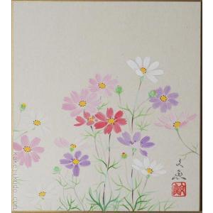 高級色紙「コスモス」文魚(色紙絵)|kakejiku