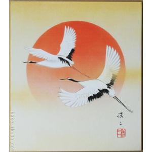 高級色紙「旭日飛鶴」浩二(色紙絵)|kakejiku