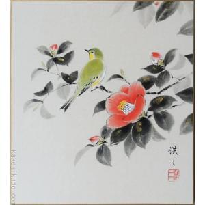 高級色紙「椿に小禽」浩二(色紙絵)|kakejiku