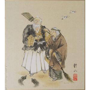 高級色紙「高砂」静山(色紙絵)|kakejiku
