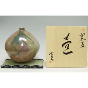 窯変壺 (鈴木貴夫) |kakejiku