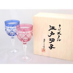 江戸切子 ワイングラス ペア (カガミクリスタル) |kakejiku