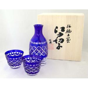 江戸切子 冷酒セット 徳利 ぐいのみ  『玉矢来切子』 |kakejiku