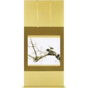 掛け軸 竹内栖鳳 『梅に鶯』  【掛軸】【一間床・半間床】【丈の短い掛軸】【冬】|kakejiku