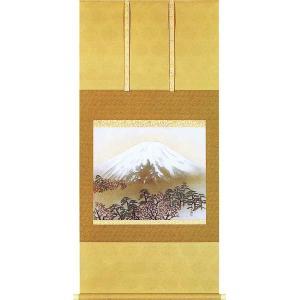 掛け軸 横山大観 『桜富士』  【掛軸】【一間床・半間床】【丈の短い掛軸】【富士】|kakejiku