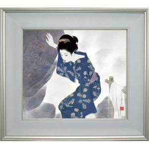 志村立美 美人画 『湯けむり』 複製画  【複製】【美術印刷】【巨匠】【10号】|kakejiku