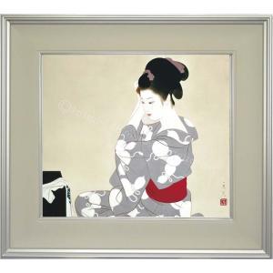 志村立美 美人画 『化粧』 複製画  【複製】【美術印刷】【巨匠】【10号】|kakejiku