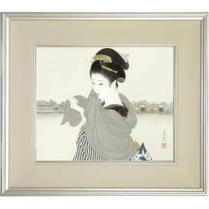 志村立美 美人画 『大川端』 複製画  【複製】【美術印刷】【巨匠】【8号】|kakejiku