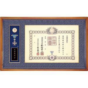 叙勲額 勲章ケース収納型 (勲記勲章額) 桜材 木地色 |kakejiku