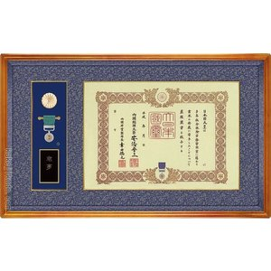 褒章額 褒章ケース収納型 (褒章の記・褒章額) 桜材 木地色 |kakejiku