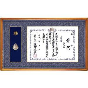 消防庁長官章・消防功労章額 (消防官紋章) 桜材 木地色 |kakejiku