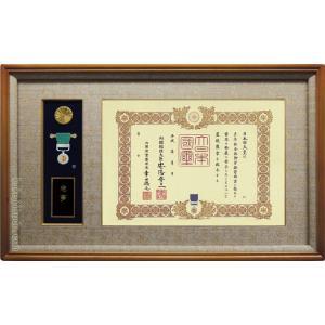 掛軸堂画廊オリジナル 褒章額 褒章ケース収納型 (褒章の記・褒章額) 桜材 木地色 |kakejiku
