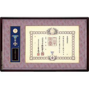 叙勲額 勲章ケース収納型 (勲記勲章額) 樫材 マホガニ色 |kakejiku