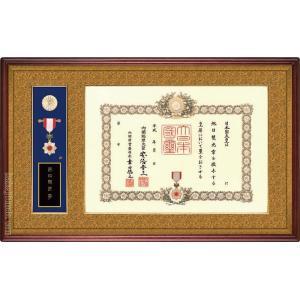 叙勲額 勲章ケース収納型 (勲記勲章額) マホガニー材 木地色 |kakejiku