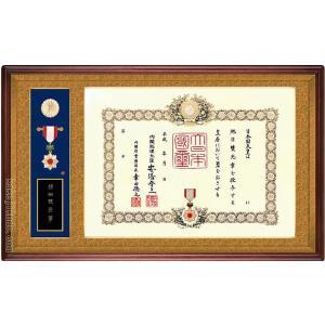 叙勲額 勲章ケース収納型 (勲記勲章額) 【小型】  マホガニー材 木地色 |kakejiku
