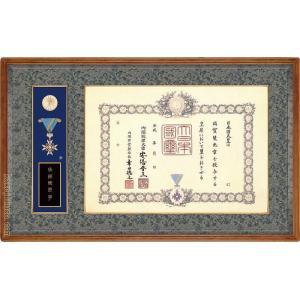 叙勲額 勲章ケース収納型 (勲記勲章額) 楢材 木地色 |kakejiku
