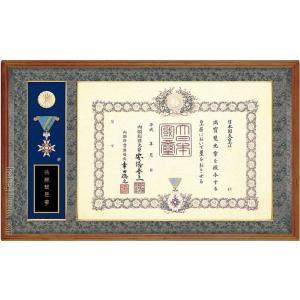 叙勲額 勲章ケース収納型 (勲記勲章額) 【小型】  楢材 木地色 |kakejiku