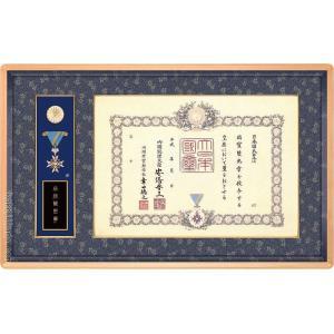 叙勲額 勲章ケース収納型 (勲記勲章額) 檜材 木地色 |kakejiku