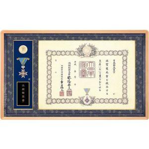 叙勲額 勲章ケース収納型 (勲記勲章額) 【小型】  檜材 木地色 |kakejiku