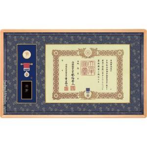 褒章額 褒章ケース収納型 (褒章の記・褒章額)  檜材 木地色 |kakejiku
