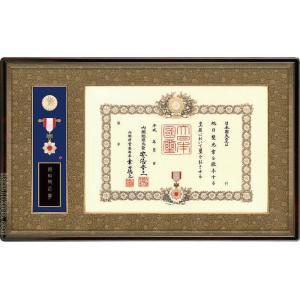 叙勲額 勲章ケース収納型 (勲記勲章額) 檜材 マホガニ色 |kakejiku