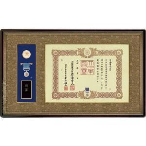 褒章額 褒章ケース収納型 (褒章の記・褒章額)  檜材 マホガニ色 |kakejiku