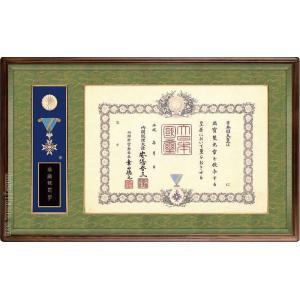 叙勲額 勲章ケース収納型 (勲記勲章額) ウォールナット材 木地色 |kakejiku