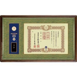 褒章額 褒章ケース収納型 (褒章の記・褒章額)  ウォールナット材 木地色 |kakejiku
