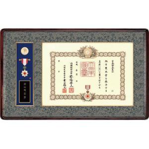 叙勲額 勲章ケース収納型 (勲記勲章額) 本紫檀材 木地色 |kakejiku