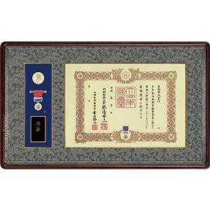褒章額 褒章ケース収納型 (褒章の記・褒章額)  本紫檀材 木地色 |kakejiku