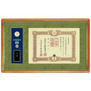 褒章額 褒章ケース収納型 (褒章の記・褒章額) アルダー材 木地色 |kakejiku
