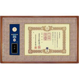 褒章額 褒章ケース収納型 (褒章の記・褒章額) ケヤキ材 木地色 |kakejiku