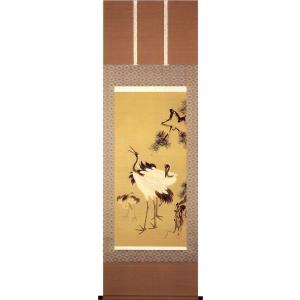掛け軸 狩野榮川典信 『松鶴図』  【掛軸】【一間床・半間床】【松竹梅鶴亀】|kakejiku