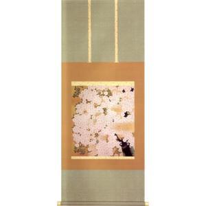 掛け軸 橋本明治  『朝陽桜』  【掛軸】【一間床・半間床】【丈の短い掛軸】【春】|kakejiku