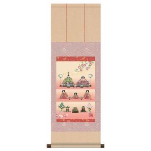 【段飾り雛 掛け軸】  洋室にも飾っていただけるお手軽サイズの和風タペストリーが、雛祭りにより一層の...