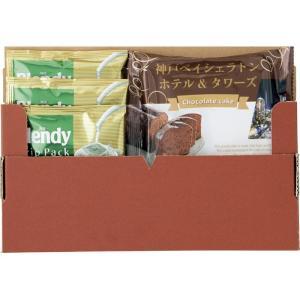 セット内容/AGFドリップ珈琲×3、チョコレートケーキ×1 箱サイズ/11.4×22.5×3cm 賞...