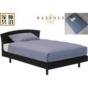 スペイン製カバー2点 バソール フランスベッド ダブルサイズ 掛ふとんカバー ピローケース2枚 BAスタンリー ブルー色 kakinumakagu
