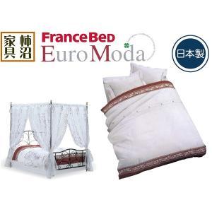 カバーセット フランスベッド ダブルサイズ 枕カバー2枚 掛ふとんカバー1枚 ボックスシーツ1枚 ユーロモーダ メルヒオ 03868-310 kakinumakagu