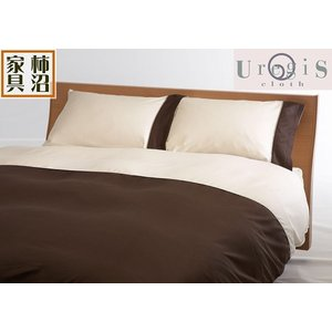 ・商品は、ダブルサイズの掛ふとんカバーです。 ・フランスベッド 掛ふとんカバー ダブルサイズ  アー...
