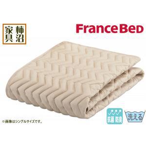 ベッドパッド キングサイズ フランスベッド グッドスリーププラス バイオベッドパッド 195×195cm 36008-860|kakinumakagu