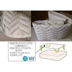 ベッドパッド セミダブルサイズ フランスベッド...の詳細画像3